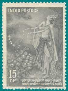 meghdoot-stamp